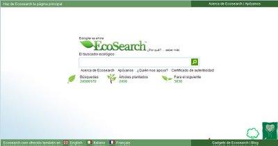 20090303184145-ecosearch.jpg