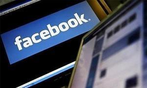 20100318174857-facebook-virus4-300x180.jpg